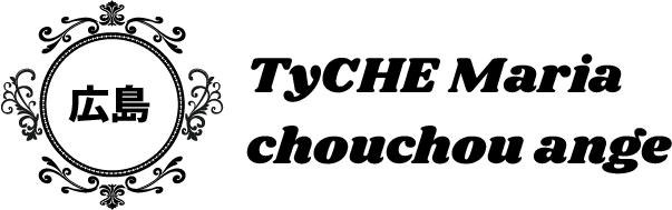 広島TyCHE Maria、chouchou ange